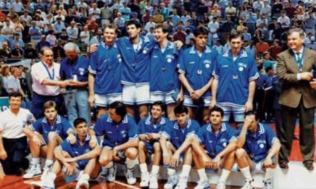 Nazionale Maschile 1991