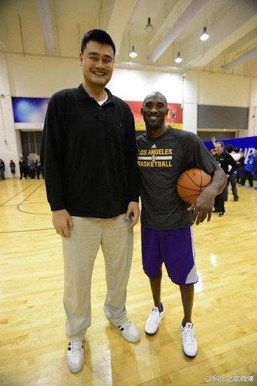Yao è altino...